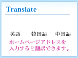 Translate_english
